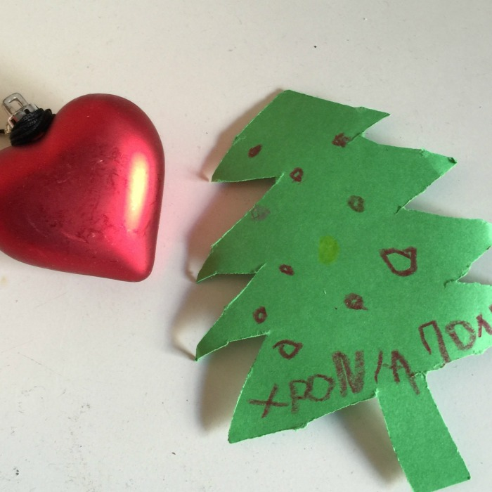 card and ornament.jpg