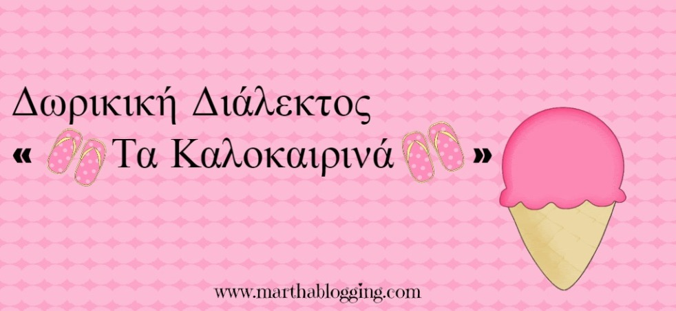 dora_speaking1