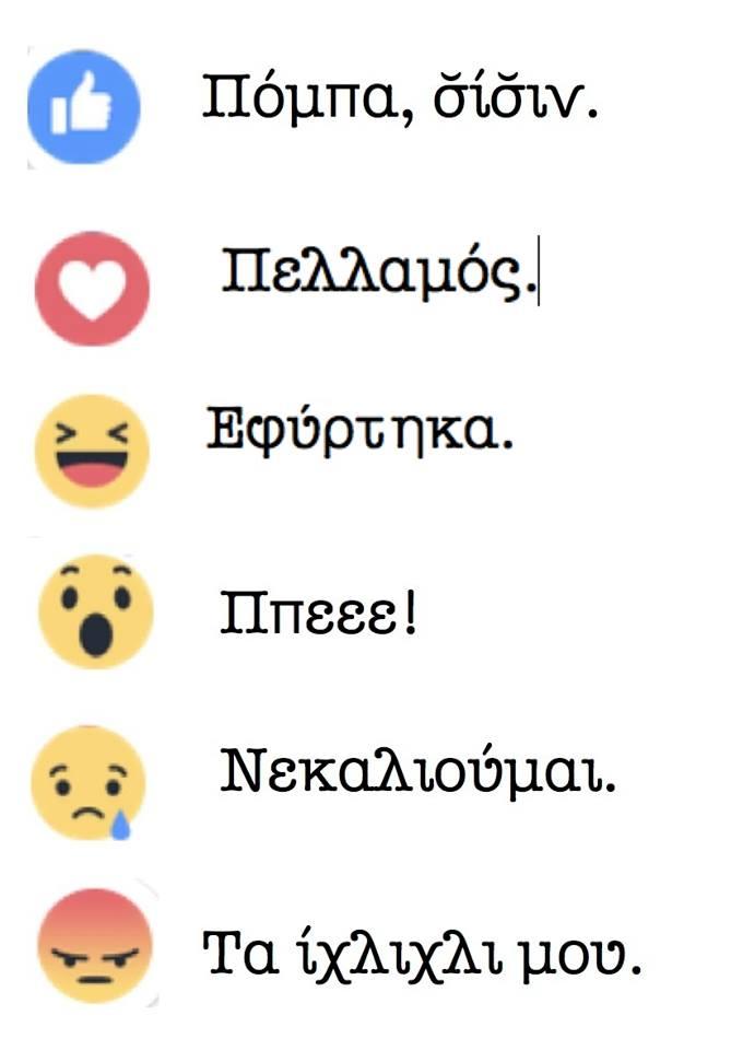 kypros-like-1456389295